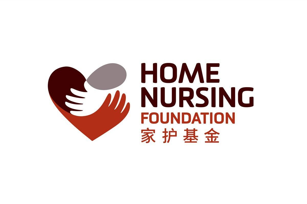 nursing foundations in the healthcare community Practical nursing foundations  the program allows students to learn from nursing instructors with real-healthcare experience and  north florida community.